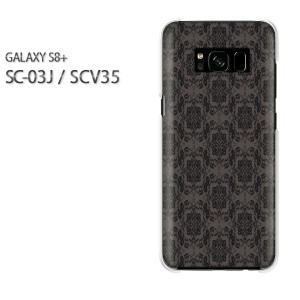 Galaxy S8+ ケース SC-03J SCV35 ゆうパケ送料無料 クリア シンプル(黒)/sc03j-pc-new0126]