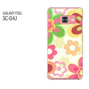 Galaxy Feel SC-04J ケース ハード スマホ ゆうパケ送料無料 クリア  花(ベージュ)/sc04j-pc-ne169]