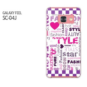 Galaxy Feel SC-04J ケース ハード スマホ ゆうパケ送料無料 クリア  シンプル・POP(紫)/sc04j-pc-ne208]
