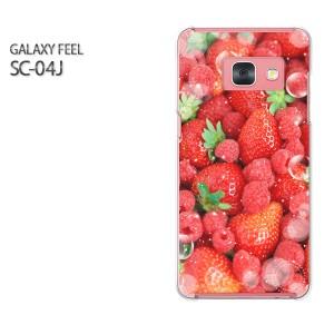 Galaxy Feel SC-04J ケース ハード スマホ ゆうパケ送料無料 クリア  いちご・スイーツ(赤)/sc04j-pc-ne243]