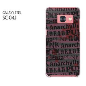 Galaxy Feel SC-04J ケース ハード スマホ ゆうパケ送料無料 クリア  テキスタイル・シンプル(赤)/sc04j-pc-ne283]