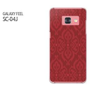 Galaxy Feel SC-04J ケース ハード スマホ ゆうパケ送料無料 クリア シンプル(赤)/sc04j-pc-new0118]