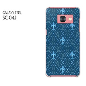 Galaxy Feel SC-04J ケース ハード スマホ ゆうパケ送料無料 クリア シンプル・紋章(ブルー)/sc04j-pc-new0119]