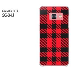 Galaxy Feel SC-04J ケース ハード スマホ ゆうパケ送料無料 クリア [チェック(赤)/sc04j-pc-new0917]