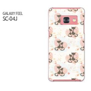 Galaxy Feel SC-04J ケース ハード スマホ DM便送料無料 クリア [動物・猫・ハート(ピンク)/sc04j-pc-new0930]