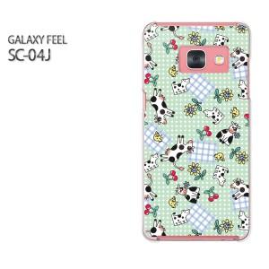 Galaxy Feel SC-04J ケース ハード スマホ ゆうパケ送料無料 クリア 動物・牛(・チェック(グリーン)/sc04j-pc-new0967]