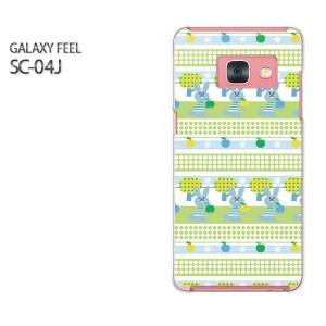 Galaxy Feel SC-04J ケース ハード スマホ ゆうパケ送料無料 クリア [動物・ウサギ(グリーン)/sc04j-pc-new1024]