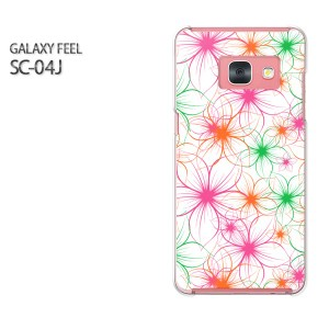 Galaxy Feel SC-04J ケース ハード スマホ ゆうパケ送料無料 クリア [シンプル・花(白)/sc04j-pc-new1050]