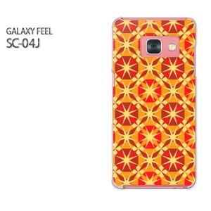 Galaxy Feel SC-04J ケース ハード スマホ ゆうパケ送料無料 クリア [ドット(オレンジ)/sc04j-pc-new1130]