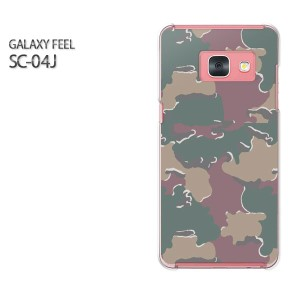 Galaxy Feel SC-04J ケース ハード スマホ DM便送料無料 クリア [迷彩・シンプル(グリーン)/sc04j-pc-new1177]