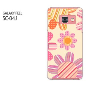Galaxy Feel SC-04J ケース ハード スマホ ゆうパケ送料無料 クリア [花・ドット(ベージュ)/sc04j-pc-new1761]
