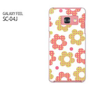 Galaxy Feel SC-04J ケース ハード スマホ DM便送料無料 クリア [花・ドット(白)/sc04j-pc-new1762]