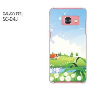 Galaxy Feel SC-04J ケース ハード スマホ ゆうパケ送料無料 クリア 【フラワー188/sc04j-PM188】