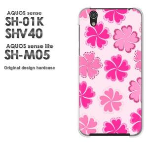 ゆうパケ送料無料 スマホケース AQUOS sense SH-01K SHV40 アクオス クリア [花(ピンク)/sh01k-pc-new0030]