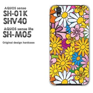 ゆうパケ送料無料 スマホケース AQUOS sense SH-01K SHV40 アクオス クリア [花(オレンジ)/sh01k-pc-new0031]