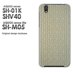 ゆうパケ送料無料 スマホケース AQUOS sense SH-01K SHV40 アクオス クリア [花・草・ボーダー(グリーン)/sh01k-pc-new0268]