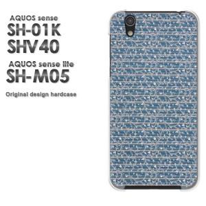 ゆうパケ送料無料 スマホケース AQUOS sense SH-01K SHV40 アクオス クリア [花・草・ボーダー(ブルー)/sh01k-pc-new0269]