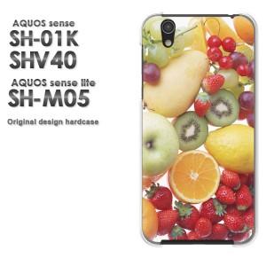 ゆうパケ送料無料 スマホケース AQUOS sense SH-01K SHV40 アクオス クリア [スイーツ(黄・赤)/sh01k-pc-new0406]