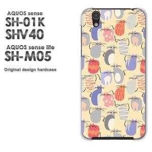 ゆうパケ送料無料 スマホケース AQUOS sense SH-01K SHV40 アクオス クリア [動物・猫(ベージュ)/sh01k-pc-new0973]