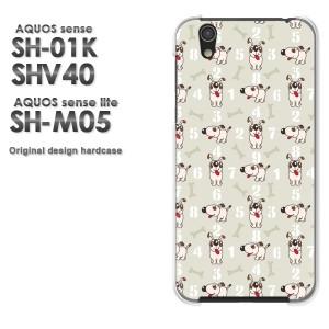 ゆうパケ送料無料 スマホケース AQUOS sense SH-01K SHV40 アクオス クリア [動物・犬(ベージュ)/sh01k-pc-new0974]