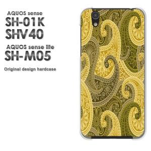 ゆうパケ送料無料 スマホケース AQUOS sense SH-01K SHV40 アクオス クリア [シンプル・ペーズリー(グリーン)/sh01k-pc-new1153]