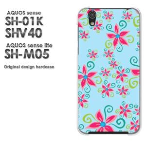 ゆうパケ送料無料 スマホケース AQUOS sense SH-01K SHV40 アクオス クリア [花(ブルー)/sh01k-pc-new1691]