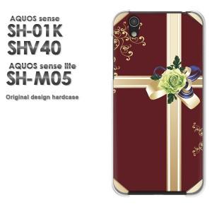 ゆうパケ送料無料 スマホケース AQUOS sense SH-01K SHV40 アクオス クリア 【バラ・リボン162/sh01k-PM162】