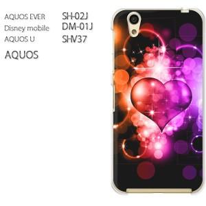 ゆうパケ送料無料スマホケース ハード SH-02J SHV37 DM-01J SH-M04 AQUOS アクオス クリア  ハート(紫)/sh02j-pc-ne081]