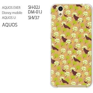 ゆうパケ送料無料スマホケース ハード SH-02J SHV37 DM-01J SH-M04 AQUOS アクオス クリア 動物・鳥(ブラウン)/sh02j-pc-new1611]