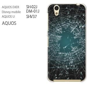 ゆうパケ送料無料スマホケース ハード SH-02J SHV37 DM-01J SH-M04 AQUOS アクオス クリア シンプル・ガラス(黒)/sh02j-pc-new1836]