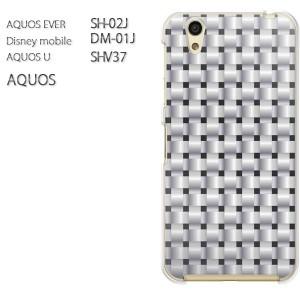 ゆうパケ送料無料スマホケース ハード SH-02J SHV37 DM-01J SH-M04 AQUOS アクオス クリア シンプル・メタル(シルバー)/sh02j-pc-new1838