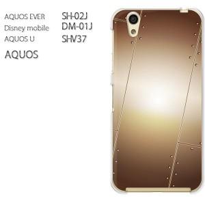 ゆうパケ送料無料スマホケース ハード SH-02J SHV37 DM-01J SH-M04 AQUOS アクオス クリア シンプル・メタル(ゴールド)/sh02j-pc-new1839