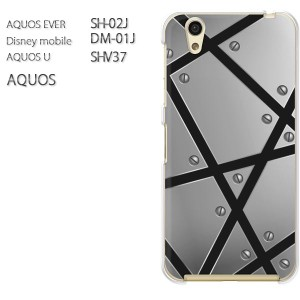 ゆうパケ送料無料スマホケース ハード SH-02J SHV37 DM-01J SH-M04 AQUOS アクオス クリア シンプル・メタル(シルバー)/sh02j-pc-new1840