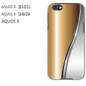 ゆうパケ送料無料 スマホケース ハード AQUOS R SH-03J SHV39 アクオス クリア  シンプル・メタル(シルバー)/sh03j-pc-ne146]