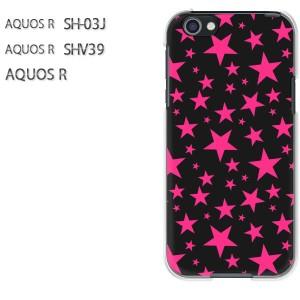 ゆうパケ送料無料 スマホケース ハード AQUOS R SH-03J SHV39 アクオス クリア  ドット・星(ピンク)/sh03j-pc-ne296]