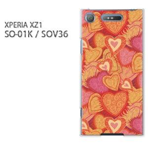 Xperia ケース DM便送料無料スマホ ハード SO-01K エクスペリア クリア 【ハート033/so01k-PM033】