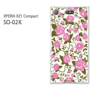 Xperia ケース ゆうパケ送料無料スマホ ハード SO-02K エクスペリア クリア 【花 ピンク/so02k-M722】