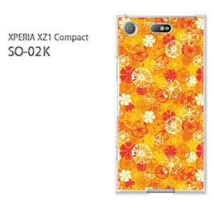 Xperia ケース ゆうパケ送料無料スマホ ハード SO-02K エクスペリア クリア 花(オレンジ)/so02k-pc-new1133]