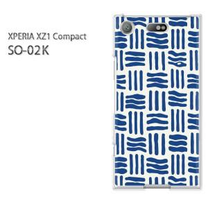 Xperia ケース ゆうパケ送料無料スマホ ハード SO-02K エクスペリア クリア 和柄(ブルー)/so02k-pc-new1233]