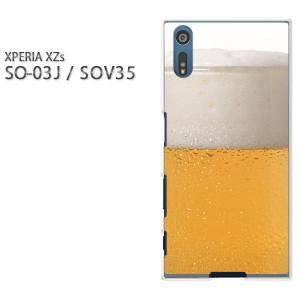Xperia ケース ゆうパケ送料無料スマホ ハード SO-03J エクスペリア クリア ビール・シンプル(黄)/so03j-pc-new0211]