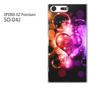 Xperia ケース ゆうパケ送料無料 ハード SO-04J エクスペリア クリア  ハート(紫)/so04j-pc-ne081]