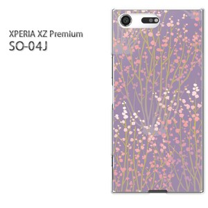 Xperia ケース ゆうパケ送料無料 ハード SO-04J エクスペリア クリア 花(紫)/so04j-pc-new0629]