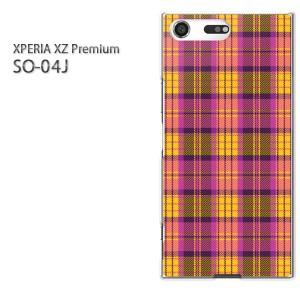 Xperia ケース DM便送料無料 ハード SO-04J エクスペリア クリア [チェック(紫)/so04j-pc-new0911]