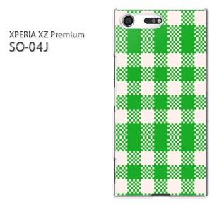 Xperia ケース DM便送料無料 ハード SO-04J エクスペリア クリア [チェック(グリーン)/so04j-pc-new0918]