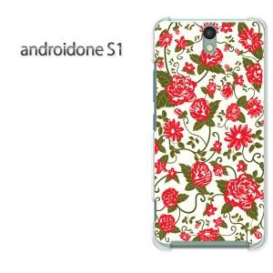 ゆうパケ送料無料スマホケース ハード android One S1 クリア 【花 赤/androidones1-M723】