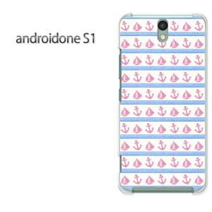 ゆうパケ送料無料スマホケース ハード android One S1 クリア 【マリン/androidones1-M732】