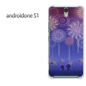 ゆうパケ送料無料スマホケース ハード android One S1 クリア 【花火/androidones1-M734】