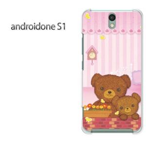 ゆうパケ送料無料スマホケース ハード android One S1 クリア 【くま(A)/androidones1-M735】