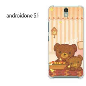 ゆうパケ送料無料スマホケース ハード android One S1 クリア 【くま(B)/androidones1-M736】
