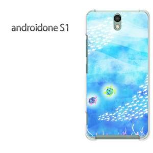 ゆうパケ送料無料スマホケース ハード android One S1 クリア 【海の中/androidones1-M740】